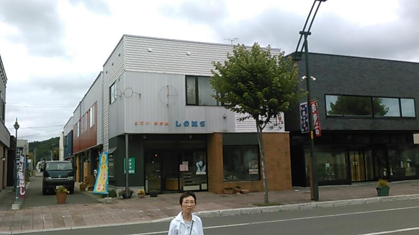 栗山町の家達・no21 22 23号